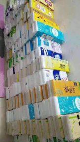 5元纸巾的来源?什么是ab单?免费纸巾代理是真的吗?