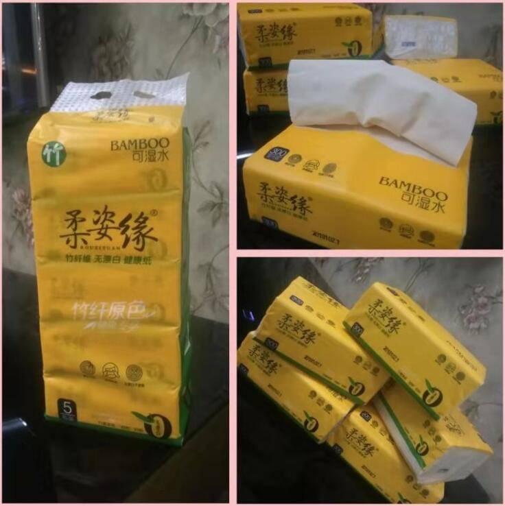 卷纸、抽纸、手帕纸,大厂直供!uxdou各纸巾展示